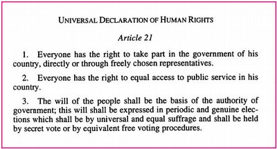 universal declaration of human rights article  universal declaration of human rights article 21